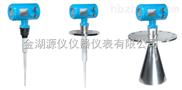 雷達液位變送器-雷達液位變送器廠家-雷達液位變送器價格