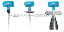 abm雷达料位计-abm雷达料位计厂家-abm雷达料位计价格