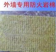 岩棉板外墙保温图 岩棉板保温板厚度