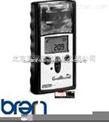 英思科GBpro氢气检测仪,矿用氢气检测仪
