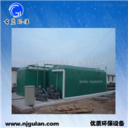 污水处理设备|综合一体式污水处理设备|地埋污水处理设备