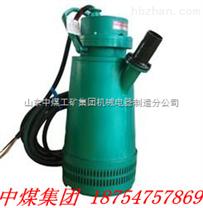 潜水泵价格