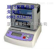 活性炭固體密度計 大量程固體密度天平 數顯固體密度儀