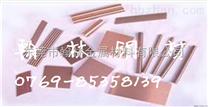 热销cw45lk磷青铜板合金c52400磷青铜带]成分