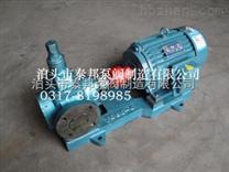 YCB圆弧齿轮泵YCB6/0.6,YCB6/2.5