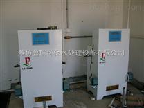 HC-7878黑龍江醫院汙水處理betway必威手機版官網【手動型二氧化氯發生器】