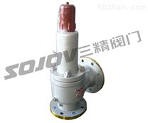 液化气安全阀 天然气安全阀