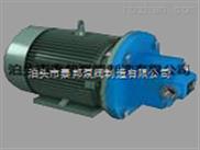 RYB电动内啮合齿轮泵RYB100-0.6,RYB100-0.35C