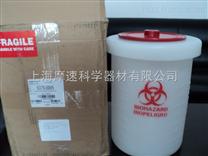 Nalgene耐洁6370-0005生物危险废品容器垃圾桶 5加仑