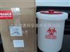 Nalgene耐潔6370-0005生物危險廢品容器垃圾桶 5加侖