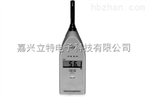 HS5633B通用声级计