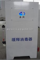 芜湖小型二氧化氯发生器生产厂家