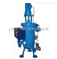 ZQX-10C/16C/P/R全自動過濾器 全自動清洗過濾器 廠家