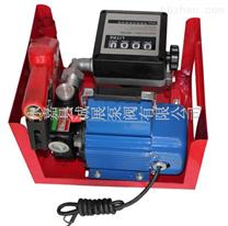 诚展泵阀220V电动计量抽油泵(防爆)