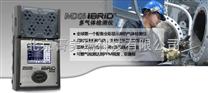 MX6 iBrid多氣體檢測儀