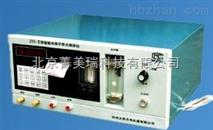 ZYG-Ⅱ智能冷原子熒光測汞儀