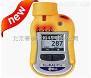 PGM1860便携式氟化氢检测仪,氟化氢报警器