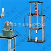电动拉压测试架带峰值电动拉压测试架