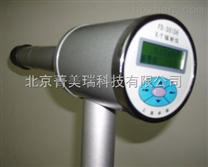 FD-3013B智能一體化γ輻射儀