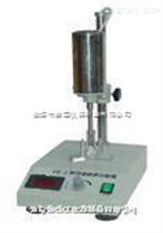 可調高速分散器(勻漿機)FS-1A