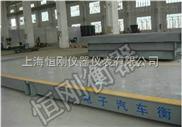 XK3190-A9+P80吨汽车衡维护