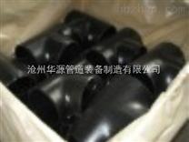 锻制三通碳钢异径三通碳钢等径三通锻制等径三通
