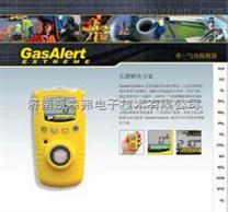 GAXT-A氨氣檢測儀