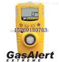 GAXT-A氨氣檢測儀,BW氨氣檢測儀