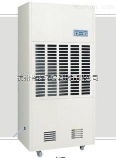 百科特奥除湿机CFZ-10/S