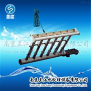 可调节式柔性管式滗水器 不锈钢动力滗水器