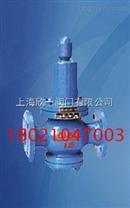 Y42X-16水用减压阀