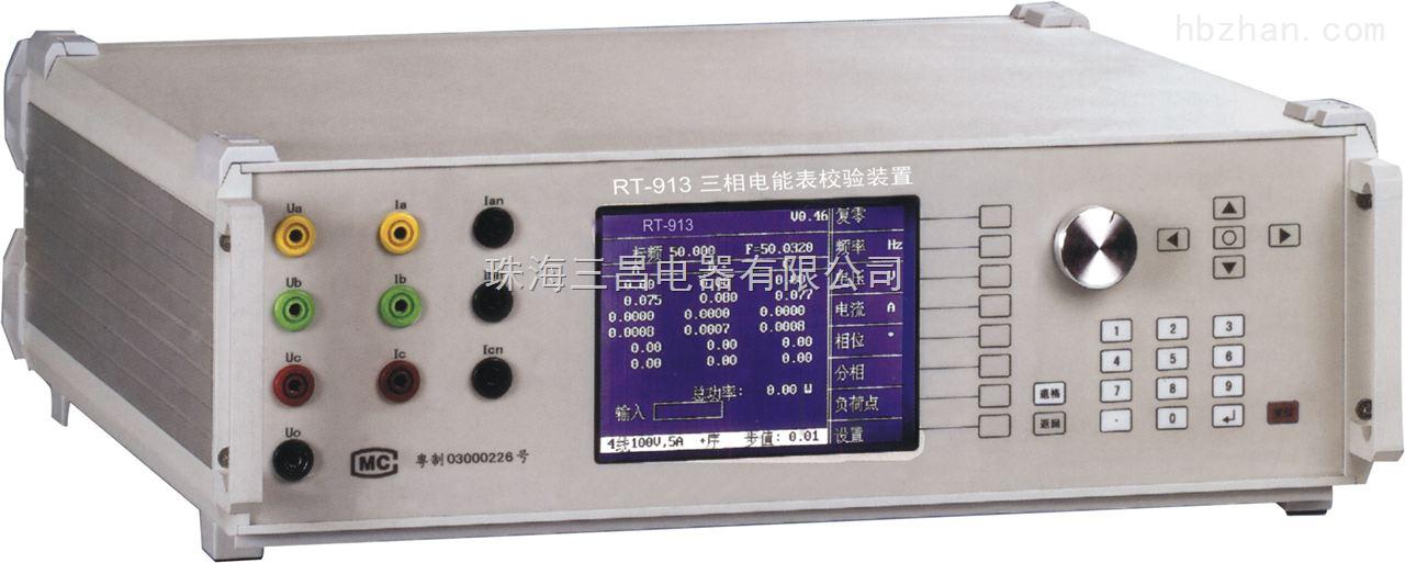 三相电表互感器接线故障