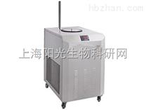 8L/-120~95℃,低溫恒溫水浴槽(8L)價格,廠家
