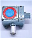 固定式氫氣泄漏報警器(在線式)