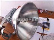 NTC9200防震型超强投光灯,NTC9210防震型投光灯
