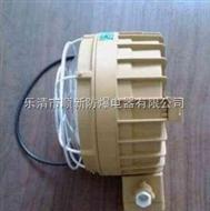 SBD1107-QL40免维护节能防爆吸顶灯