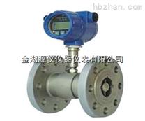 小流量渦輪流量計-小流量渦輪流量計廠家