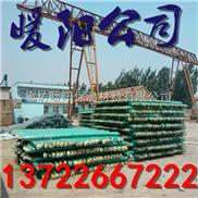 国标A及发泡保温管道保温材料