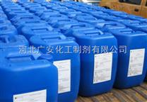 锅炉清洗除垢剂厂家及价格