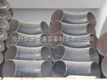 高压弯管Cr5Mo不锈钢弯管无缝弯管碳钢弯管
