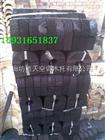 空调橡塑木托