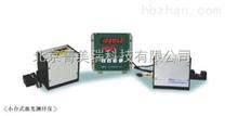 LDM-01A,LDM-01B,LDM-03A,LDM-03B高精度激光測徑儀
