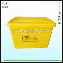 40L医疗周转箱 废物周转箱 塑料箱 实惠厂家