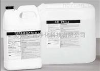 美国ATIDOP油_DOP检漏油 气溶胶发生专用油