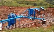 ZC172型ZC72-石料厂除尘设备 石料厂破碎机除尘设备 石料厂振动筛除尘器设备