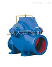 中开蜗壳离心泵DJOW型中开蜗壳单级双吸离心泵