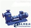 自吸式排污泵300ZW-800-14