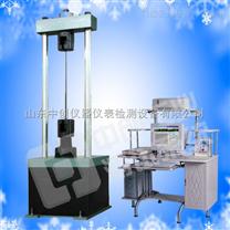 鋼絞線專用檢測betway必威手機版官網,鋼絞線鬆弛試驗機,30T鋼絞線鬆弛試驗機