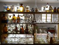 北京市复合型杀菌灭藻剂厂家