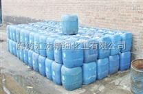 重庆市万州区循环水专用杀菌灭藻剂价格
